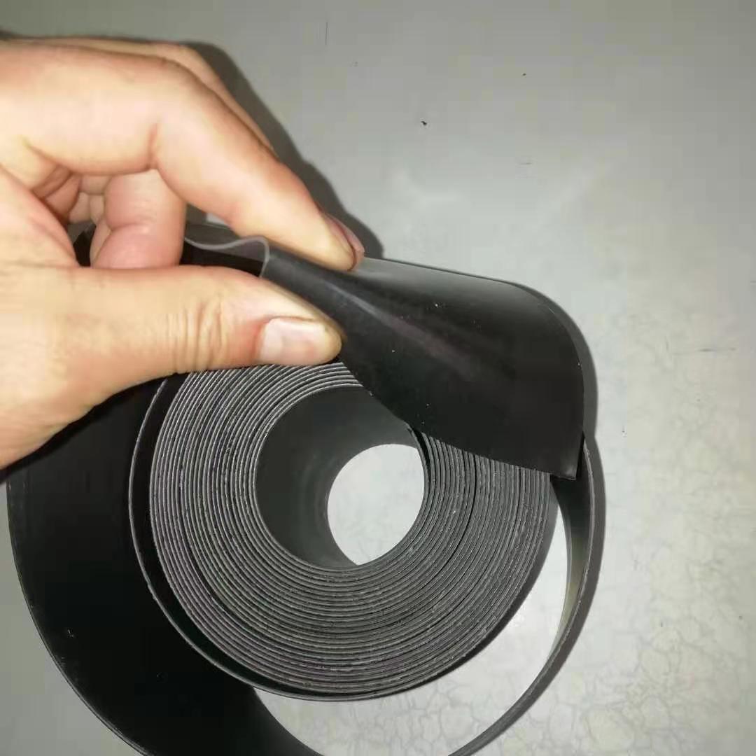 管道輔助保溫材料電熱熔套接口皮子