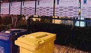 陕西省发展和改革委员会、陕西省生态环境厅关于印发《陕西省进一步加强塑料污染治理实施方案》