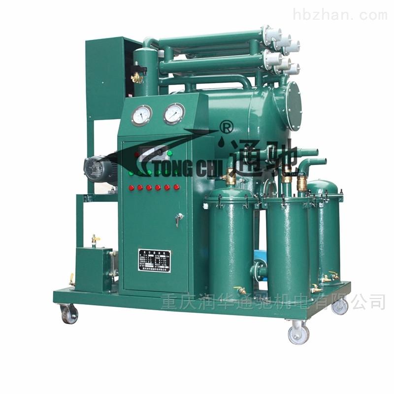 变压器油滤油机的特点有哪些?