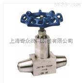焊接截止阀特点及其安装维护注意事项
