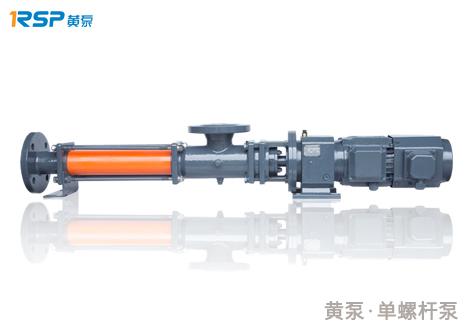 单螺杆泵的工作原理、特点及选用方法简介