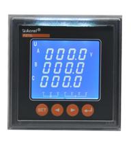 安科瑞导轨式双向计量装置 电子式数显表