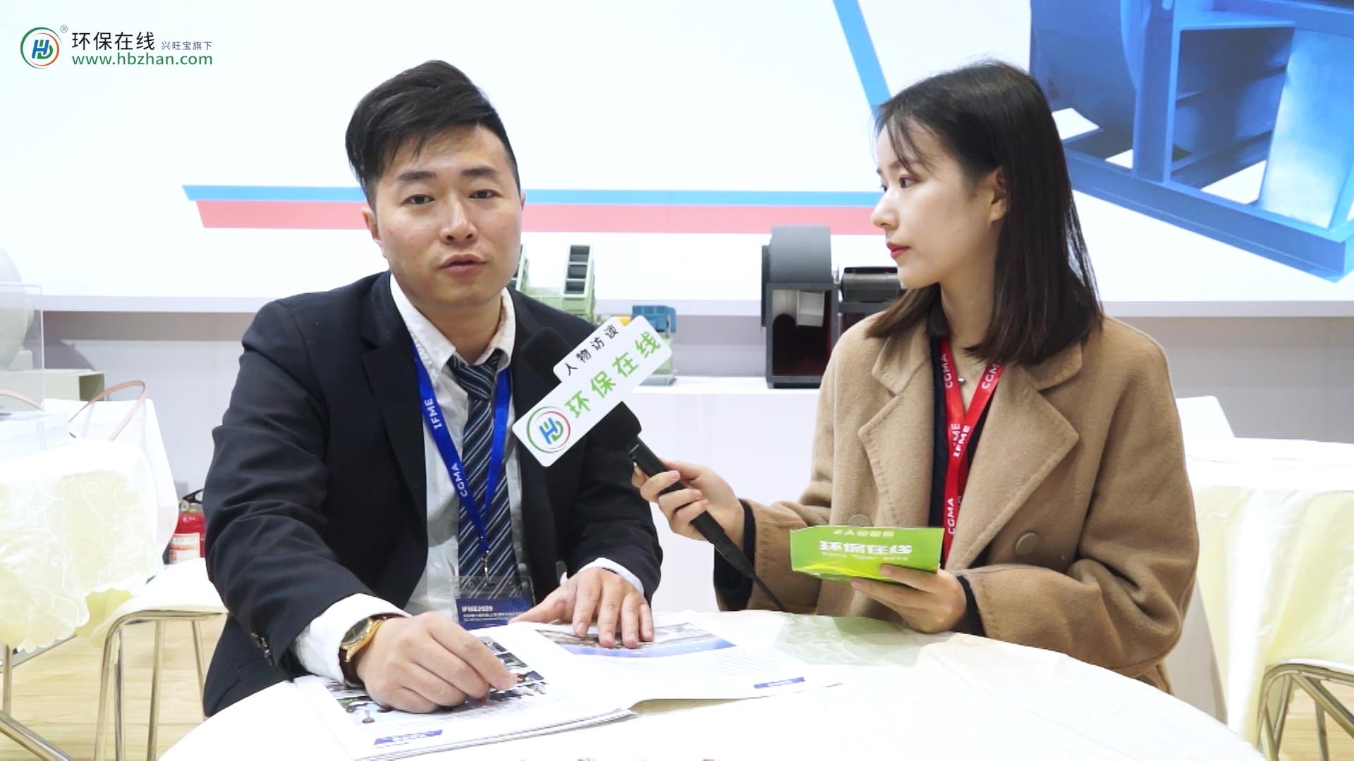 專訪︰上海通用風機股份有限公司常務副總 曹閩申
