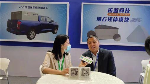 专访:拓蓝科技河北有限责任公司总经理杜新平