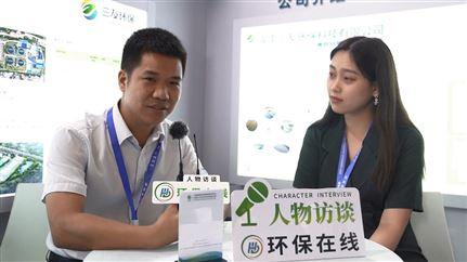 專訪三友環保技術總監韓紅波