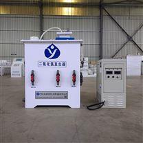 正压二氧化氯发生器规格 农饮水消毒设备