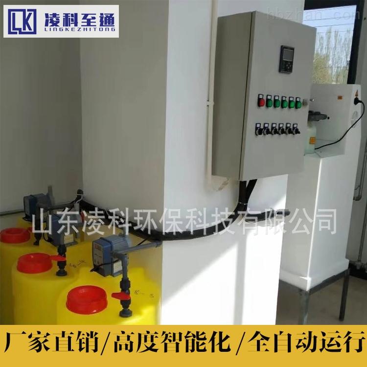 兴安盟检测机构实验室污水处理设备安装步骤