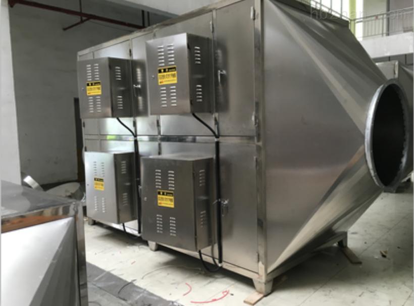 蚌埠喷漆房废气处理厂家价格