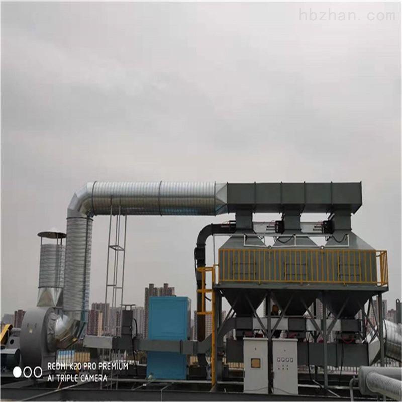 蚌埠催化燃烧设备供应商