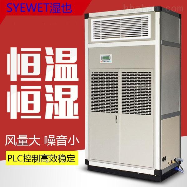 湘潭新风除湿机优质产品