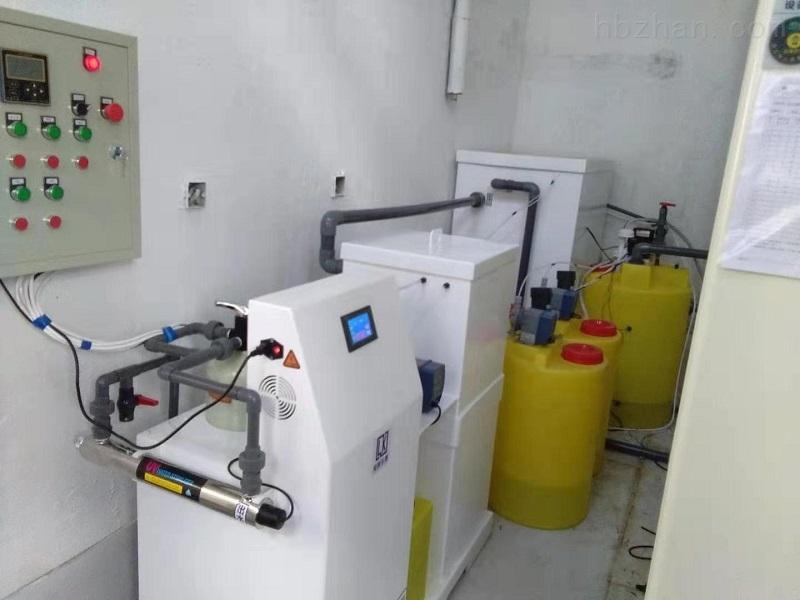 惠州实验室用小型污水处理设备承诺守信