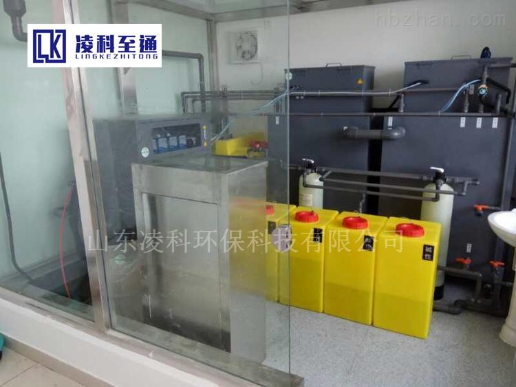 新乡一体化实验室污水处理设备安装视频