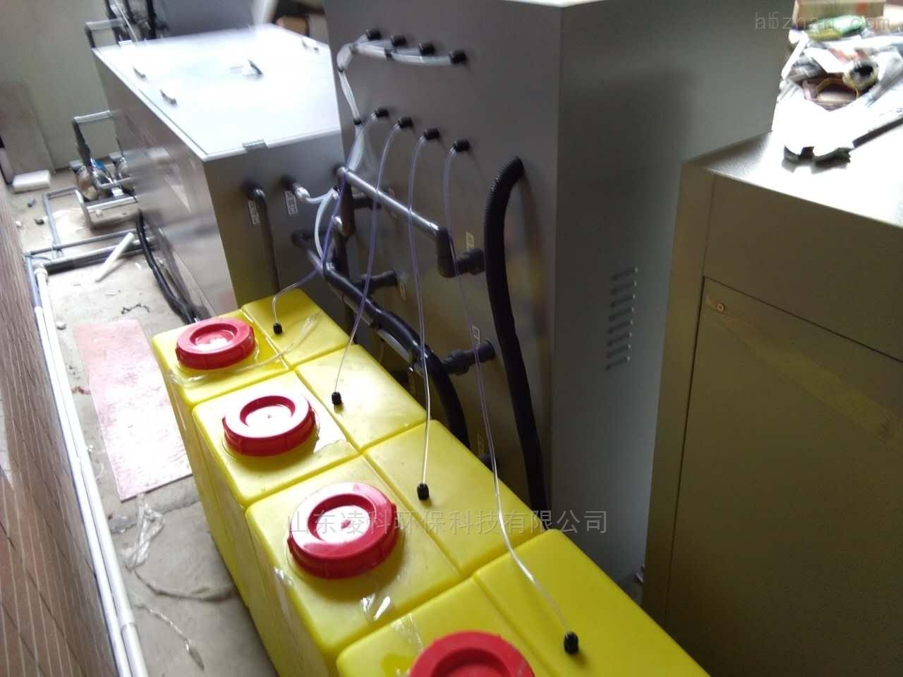 惠州大型实验室污水处理设备诚信为本