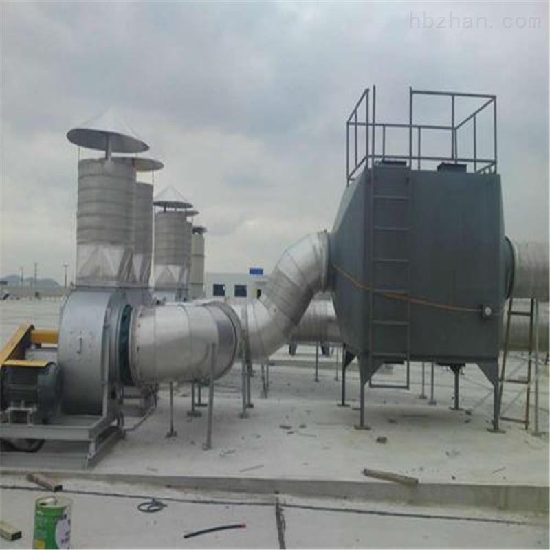 浙江活性炭吸附工厂