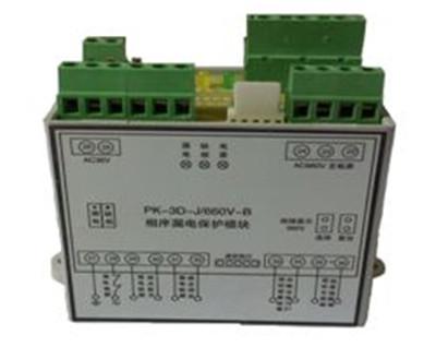 上海乾仪WTK-3D-J/660(380)V-Z三相主控组合型模块