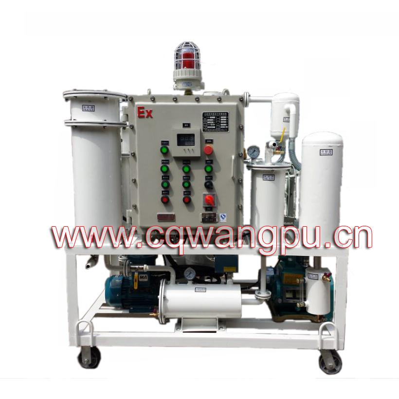 防爆润滑油滤油机