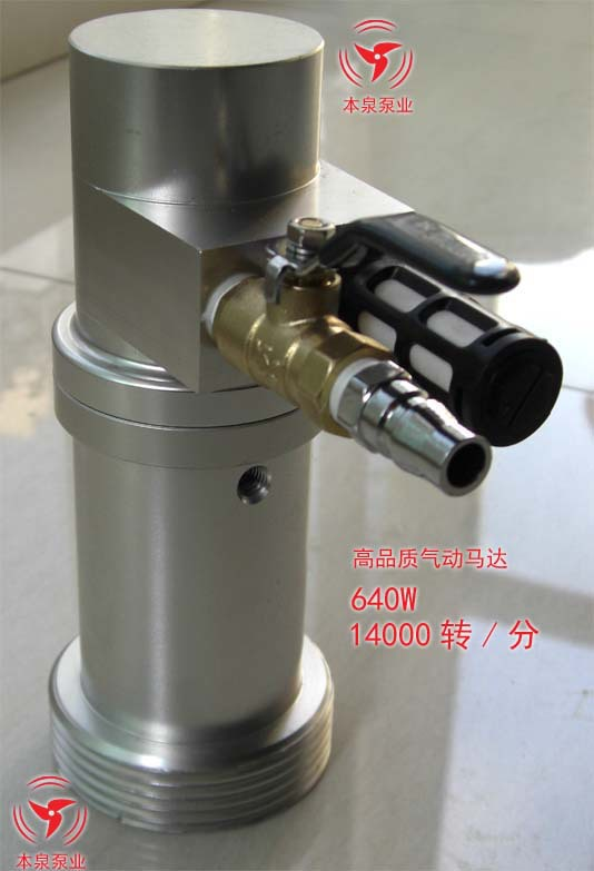 HP-A2气动马达