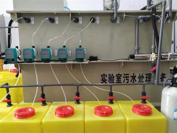 东莞智能实验室污水处理设备怎么安装