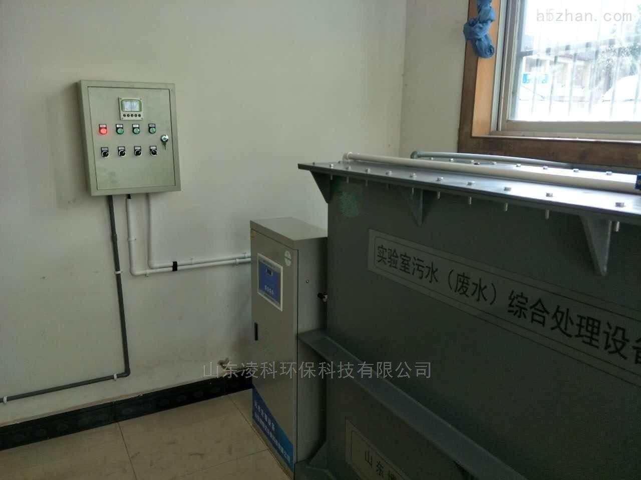东莞法医实验室污水处理设备工艺
