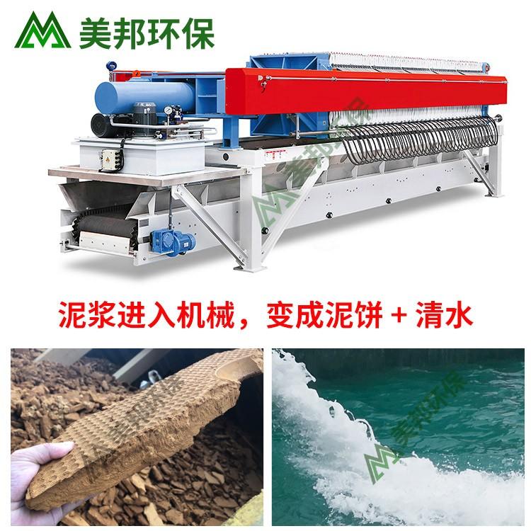珠海压滤机厂家直销商