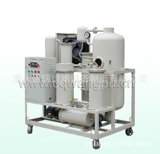 ZJD-10白色液压油滤油机