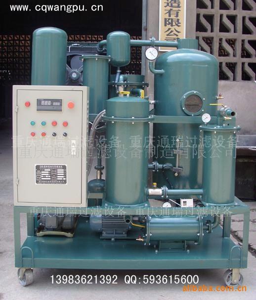 ZJD液压油真空脱水滤油机