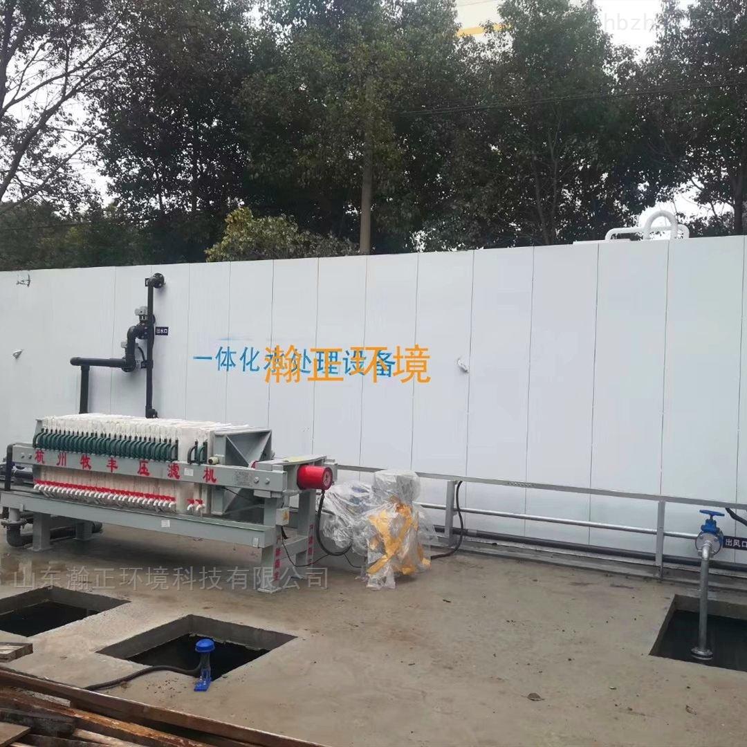 布草洗涤废水一体式污水处理设备瀚正环境