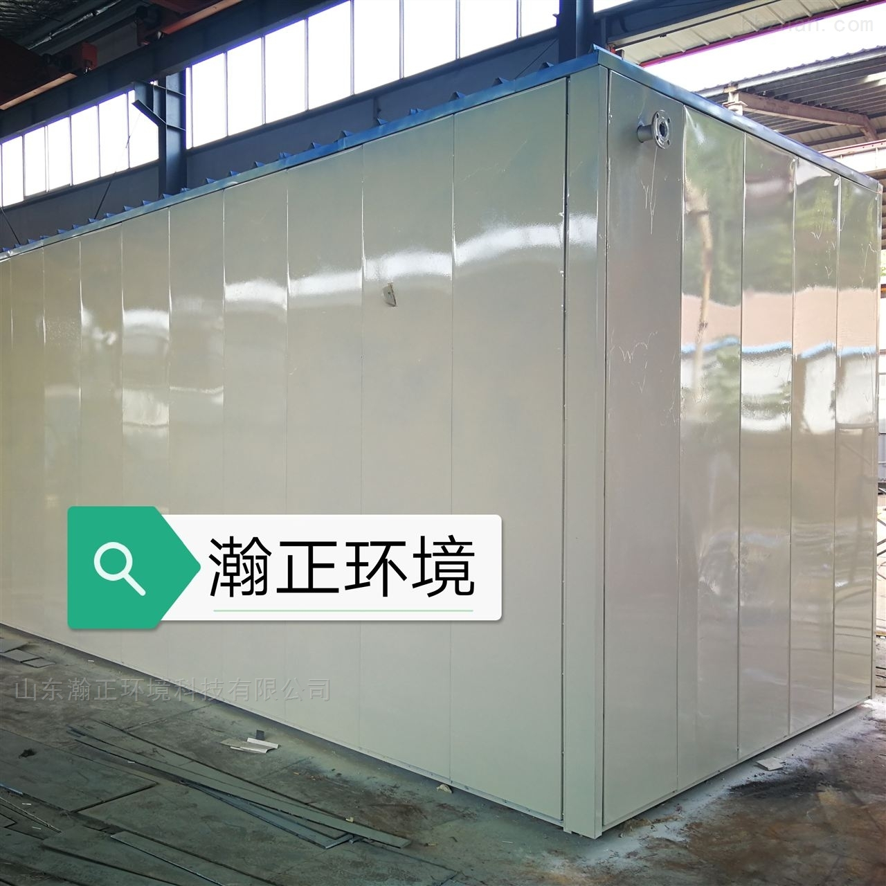 车站废水处理一体化设备瀚正环境