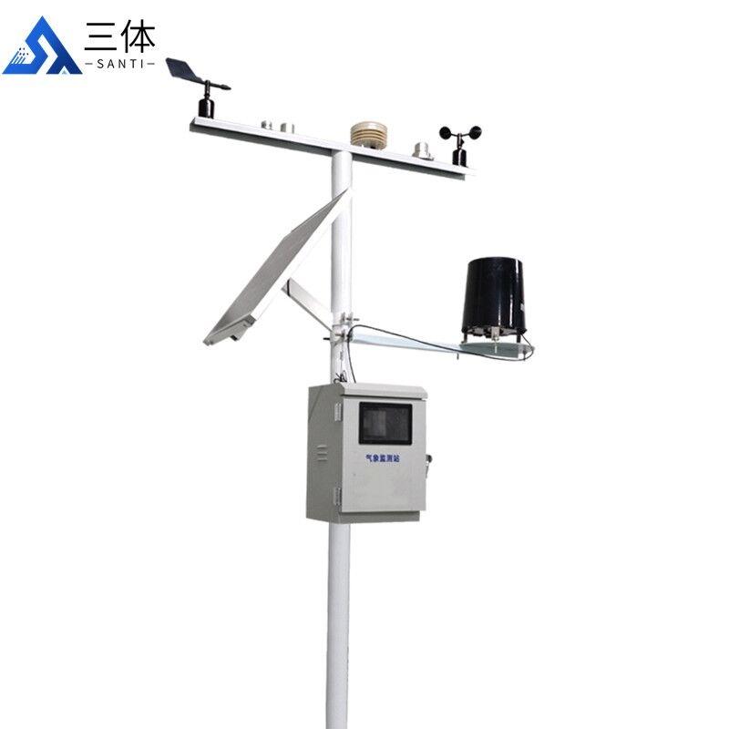 【2020重点推荐】便携式气象观测仪