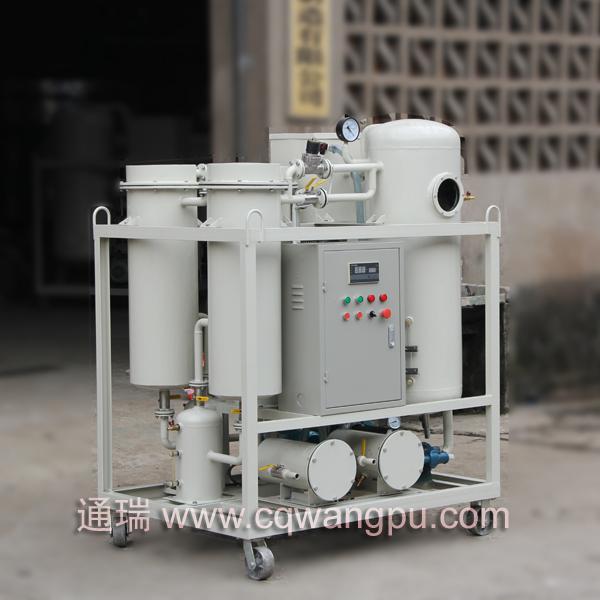 ZJC汽轮机透平油滤油机