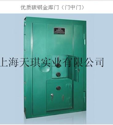 金庫門廠家上海哪里有?