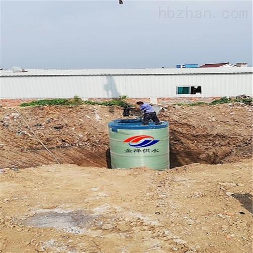 <strong>江西玻璃钢一体化预制泵站坚固耐腐蚀</strong>