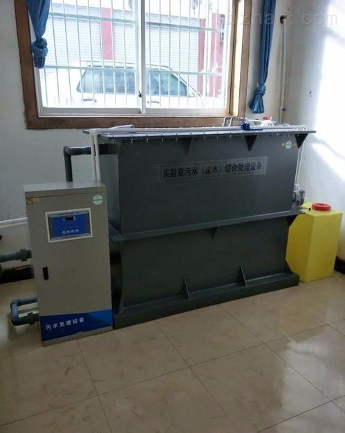河池实验室一体化污水处理设备详细解读