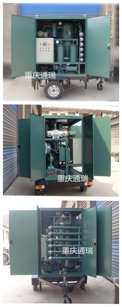 ZJA变压器油双级真空滤油机车载式封闭式