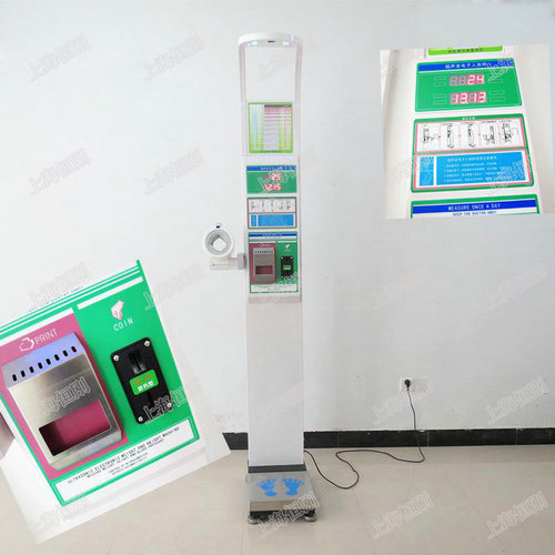 医用身高体重测量仪