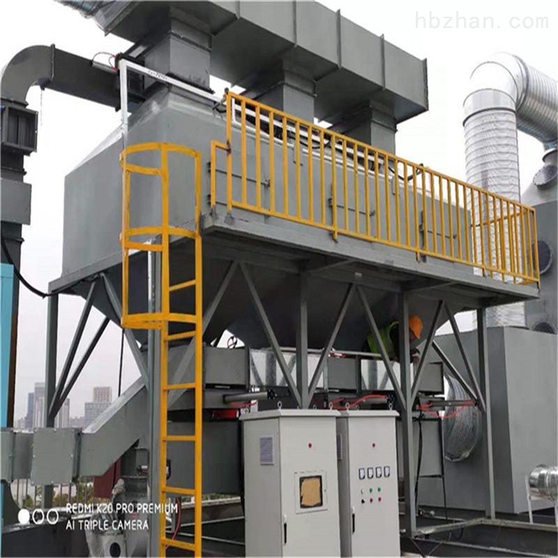 黄山活性炭脱附工厂