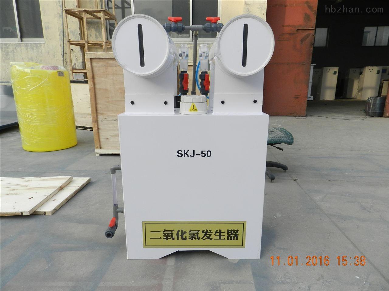 黄石二氧化氯发生器型号