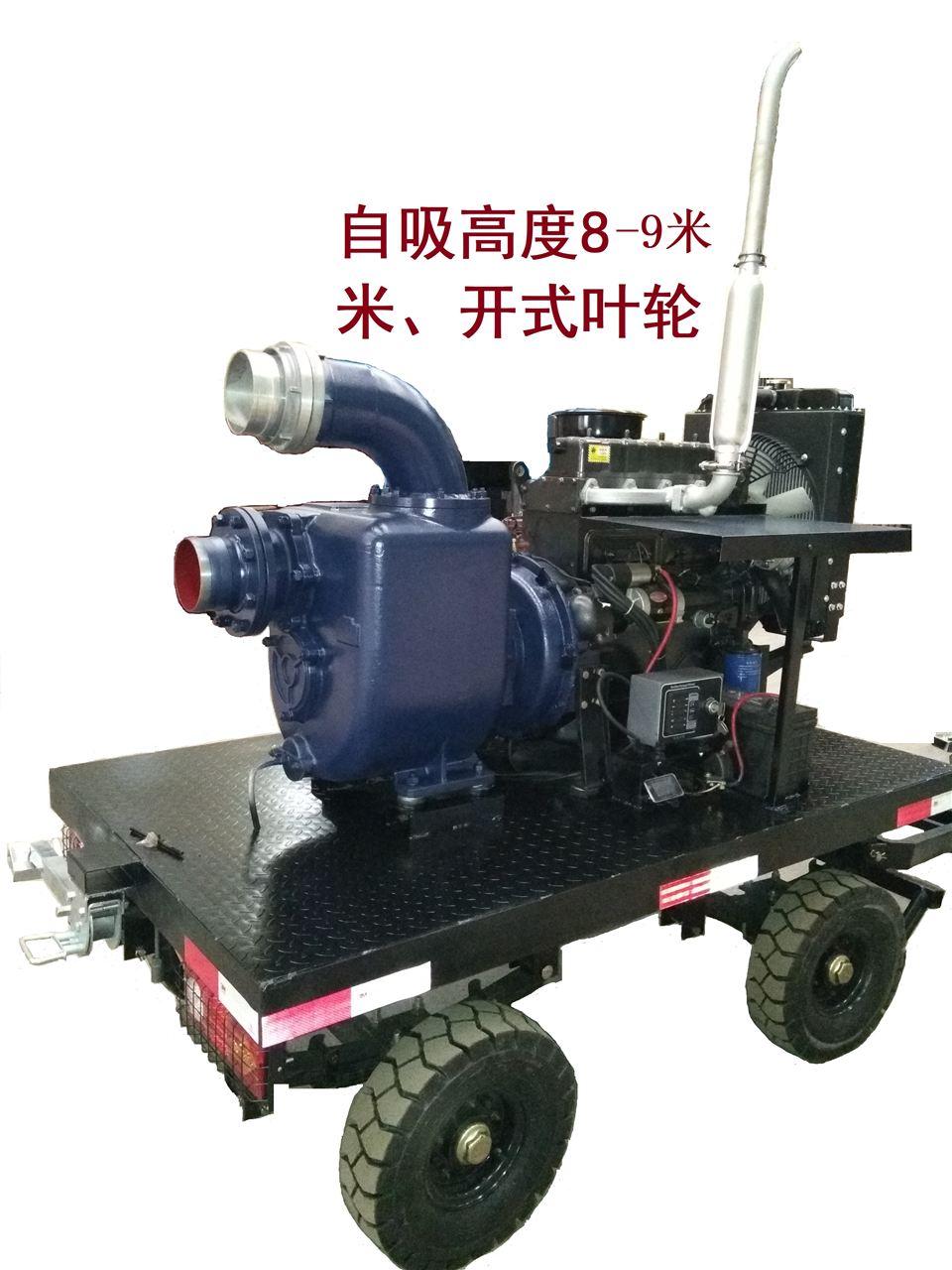 真空辅助防汛移动泵车