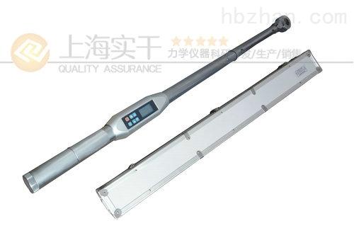 SGSX-2000N.m数显扭矩扳手