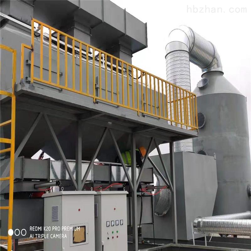 淮北VOC废气处理工厂