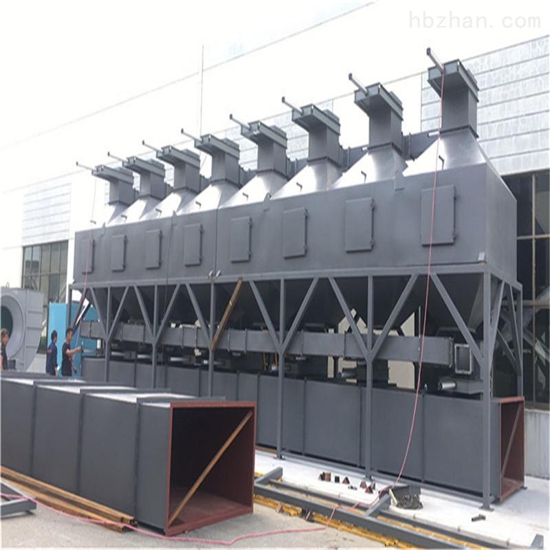 芜湖催化燃烧设备诚信厂家
