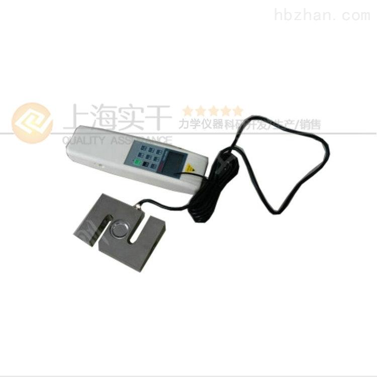 S型手持式数显测力仪