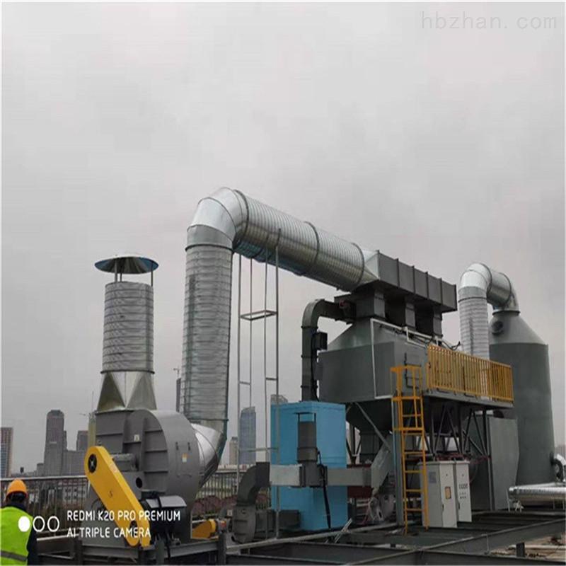 淮南VOC废气处理生产厂家