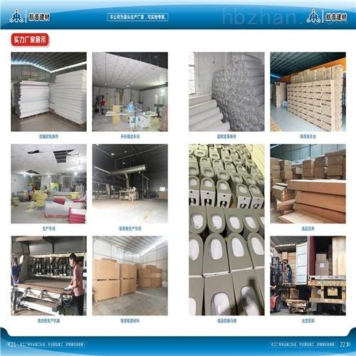 江苏纳米棉防撞软包生产厂家