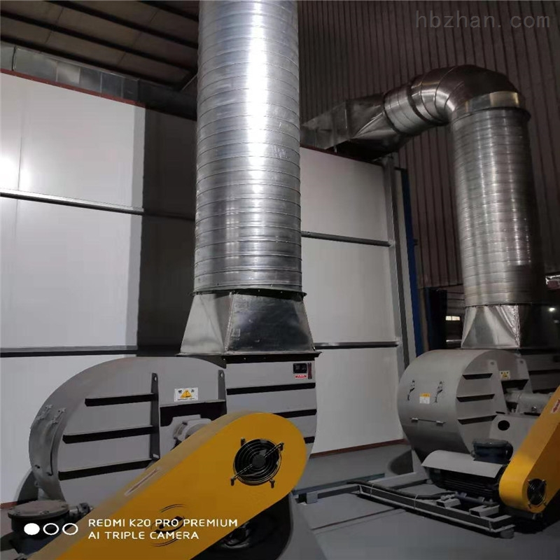 淮南喷漆房废气处理设备厂家
