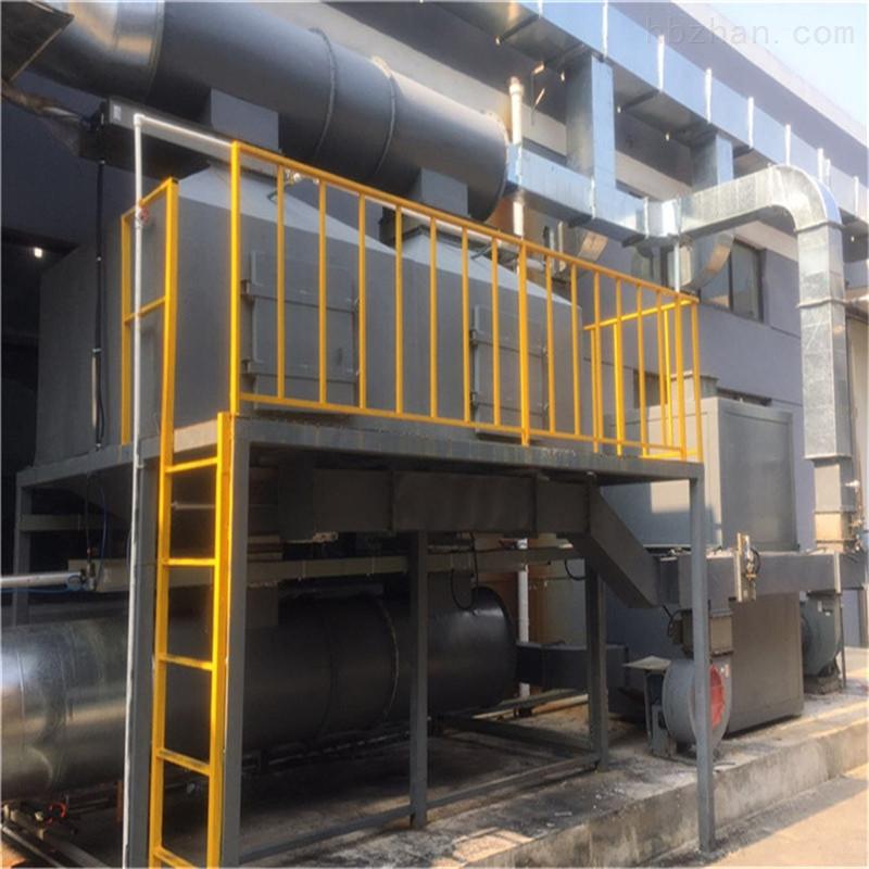 巢湖催化燃烧设备工厂