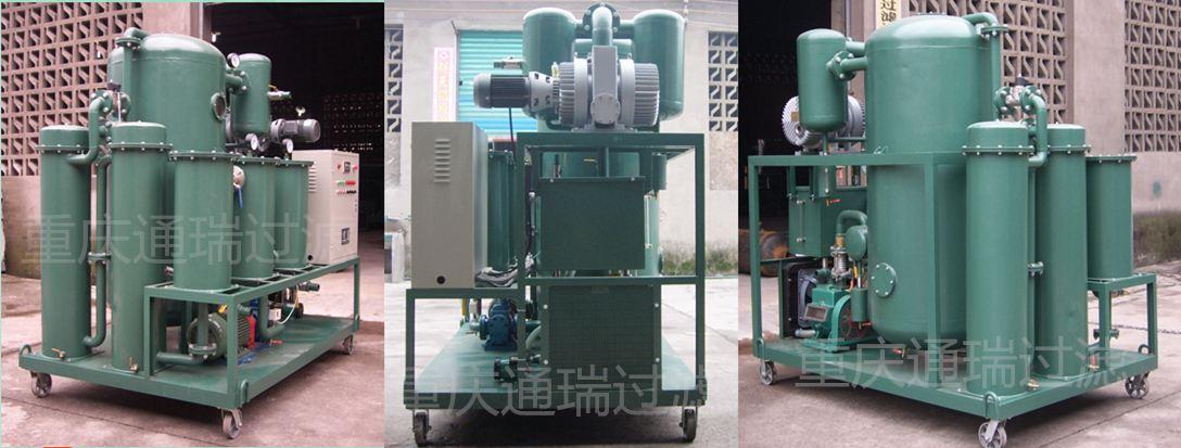 ZJA-200变压器双级高真空净油装置