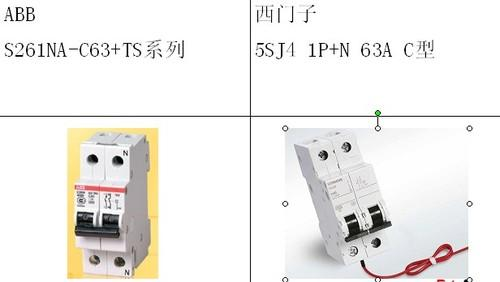 DDSY1352单相预付费电能表及预付费售电管理系统的应用