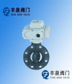 电动塑料蝶阀D971X-10S