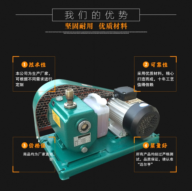 2X旋片式真空泵